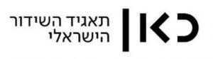 כאן_תאגיד_השידור_לוגו